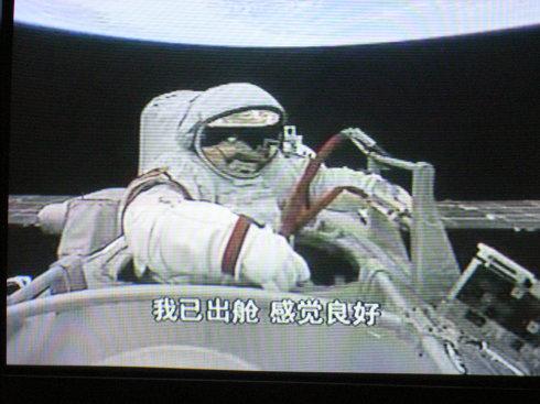 翟志刚出舱瞬间(图片来源:中国载人航天工程办公室)