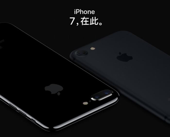 《连线》:iPhone不是奢侈品,而是一种必需品的照片 - 2