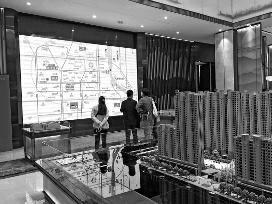 西安一楼盘推出近500套房 价格过高无人登记购买