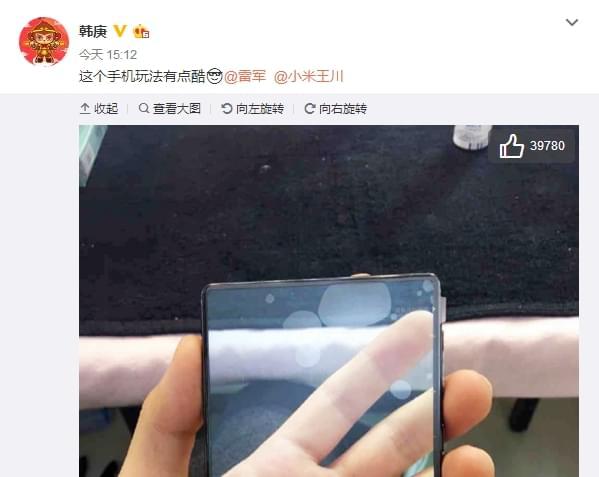 韩庚晒小米MIX:这个手机玩法有点酷的照片 - 1