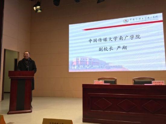 中国成立首个电竞本科专业 昔日人皇Sky成导师的照片 - 3