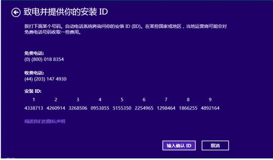 Windows小科普:正版盗版系统有何不同