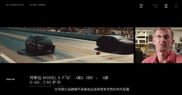 贾跃亭自曝法拉第未来量产车加速性能全球领先的照片 - 6