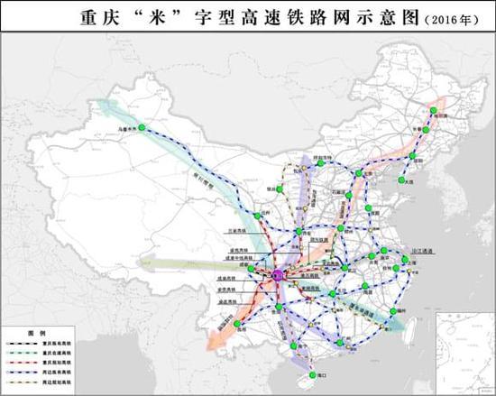 重庆中长期铁路网规划发布 规划新增高铁8条