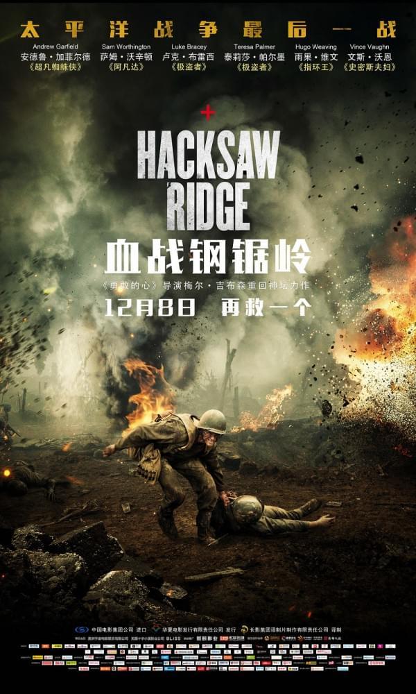 网络热议:拍部中国版《你的名字。》有多难?的照片 - 2