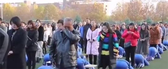 河南一高中让两千学生集体跪拜父母 专家:像作秀