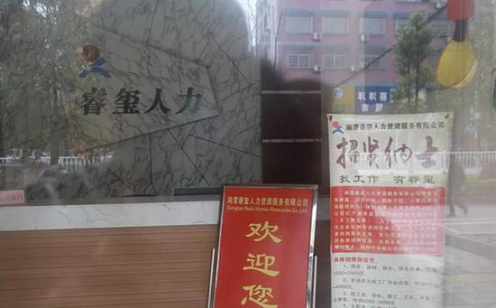 公安破獲越境案:宣稱月薪1萬6 被騙去韓國種蘿卜