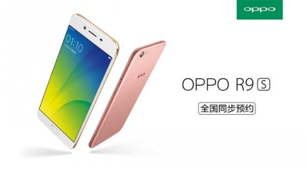 消灭手机天线白带:官方自曝OPPO R9s全新外观设计的照片 - 1