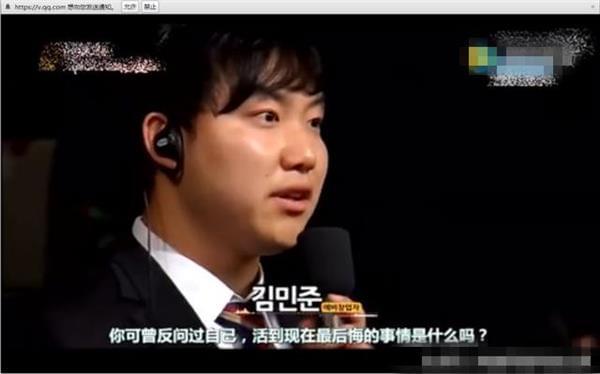 马云参加韩国节目谈及最后悔的事情的照片 - 2