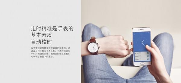 魅族智能手表开卖 999元起 240天续航的照片 - 14