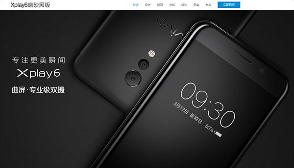 换色之余 国产手机厂商应该要考虑得更多的照片 - 3