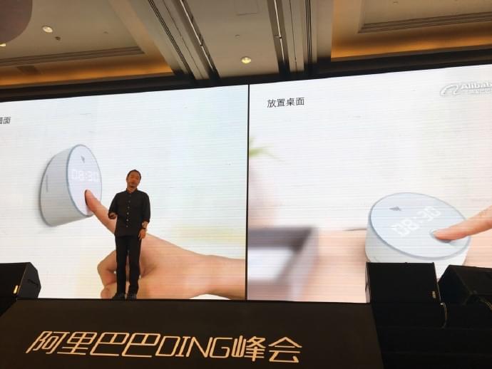 阿里钉钉发布M1智能考勤机:手机极速打卡神器/299元的照片 - 4