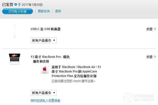 MacBook送货半月仍未到 到底谁的锅?