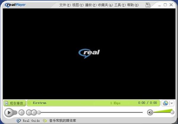 RMVB已死MP3也要淘汰?谈近年离我们远去的技术的照片 - 1