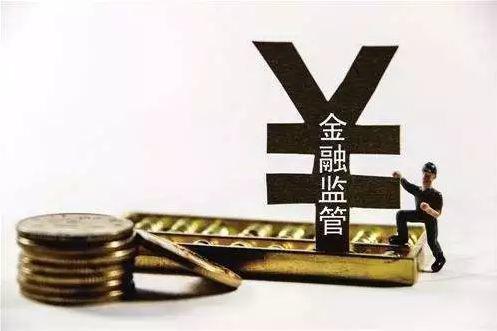 侠客岛:刘鹤执掌的金稳委首次亮相 有看点