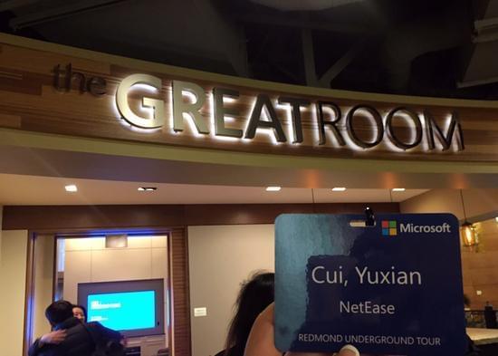 微软CEO纳德拉上任3年 微软最大改变是文化的照片 - 2