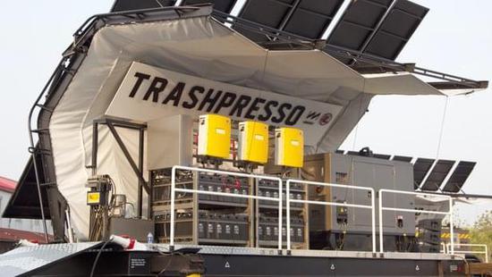 trashpresso-1.jpg