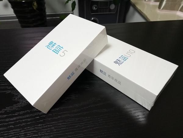 """魅蓝5""""宝石蓝/冰河白""""上手:开箱 / 跑分 / 兼与魅蓝U10对比的照片 - 3"""