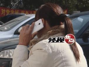 """长沙一女子接了""""警察""""的电话 3万多存款不翼而飞"""
