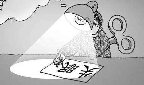 武汉四高校心理健康调查 61%大学生经常失眠