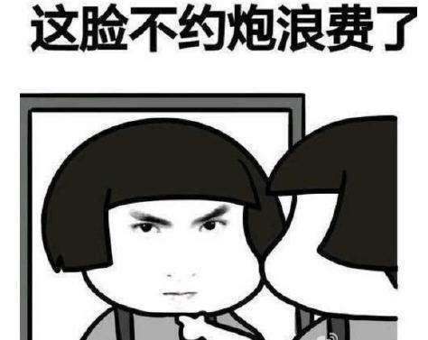 【美男鉴定团】鄙视颜狗的我来聊聊吴亦凡