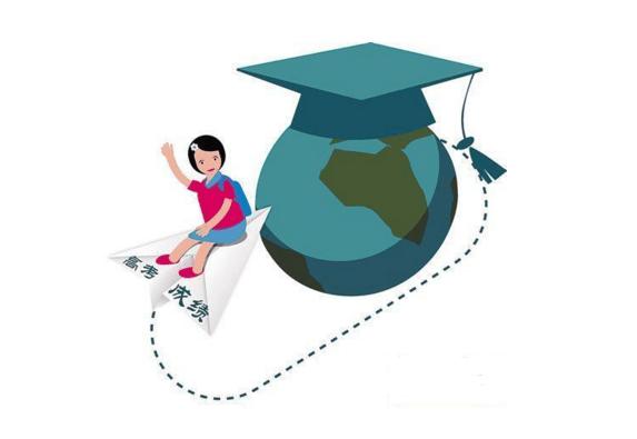 侨外移民:高考成绩不理想,海外教育规划来帮忙