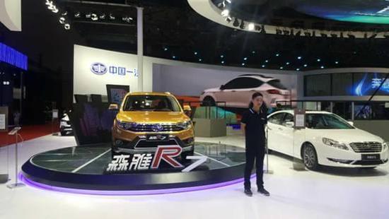 2017上海车展:一汽森雅R7 1.5T发布