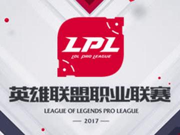 优游:LOL LPL历届优游赛冠军优游 真霸主EDG