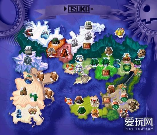 游戏世界地图
