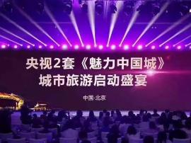 张掖冰沟丹霞旅游景区喜获殊荣
