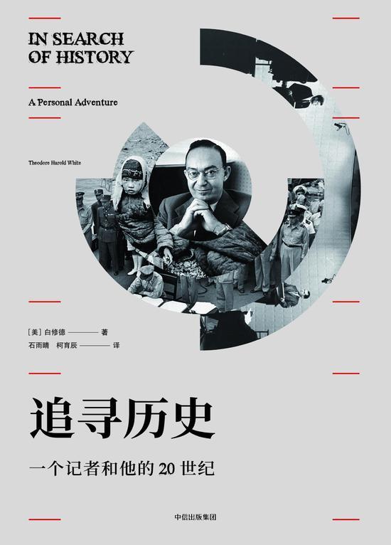 书摘|抗战烽火里的重庆:蒋介石偏爱留美精英?