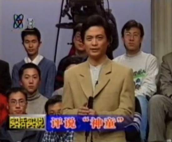 ▲宁铂在《实话实说》(1998)节目