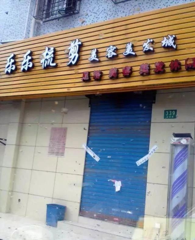 上海数十名女性被囚强迫卖淫 罪恶何以持续12年?
