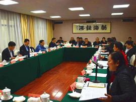长沙市政协十二届二次会议第三次分组讨论举行