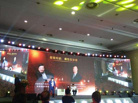 徐小平与清华大学韩锋对话:区块链就是未来的黄金