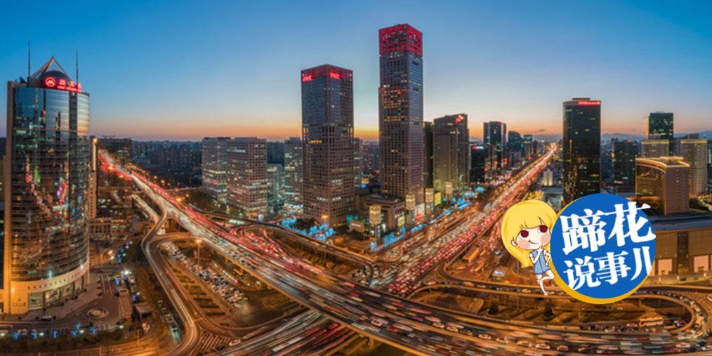 在2000万人口的北京,30岁年薪20万算不算很失败?