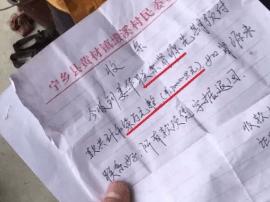 """长沙一男子换肾被收两次""""肾源费""""乡镇干部收7万"""