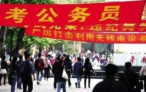湖南衡阳公务员考试作弊案宣判:22张雷同卷