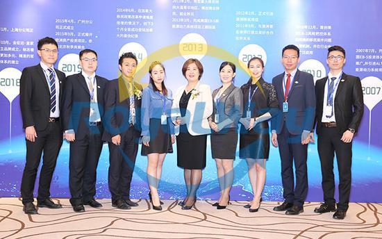 金征远皇家移民北京参会人员合影