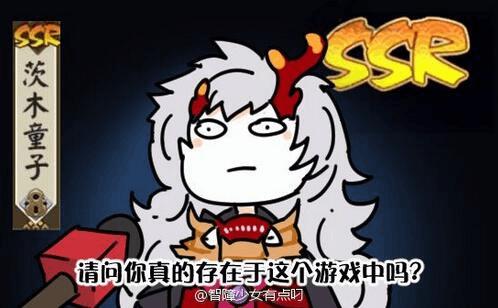 为什么我看了这么多片,还学不会日语?[157P]
