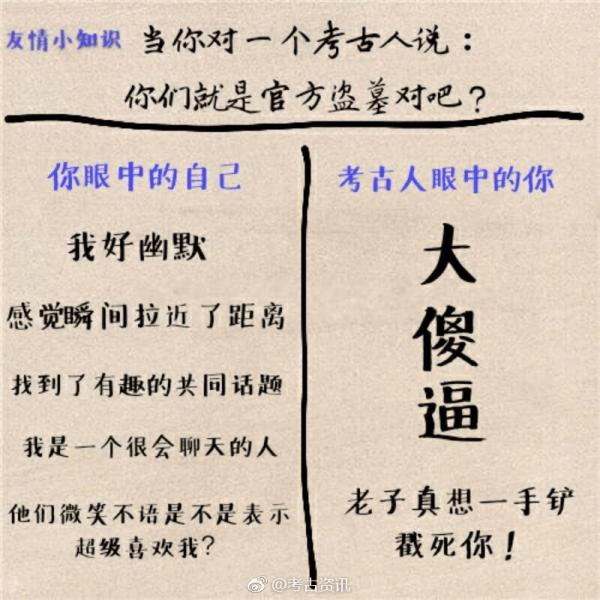中国足球不行,最该反思的是球迷![72P]
