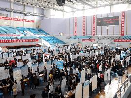 95后找工作了!湖南2018届高校毕业生或超36万