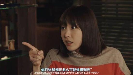 gakki是一雷老婆:你怎么可能有女友呢?
