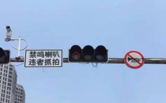 兰州市违法鸣笛抓拍系统如何确保