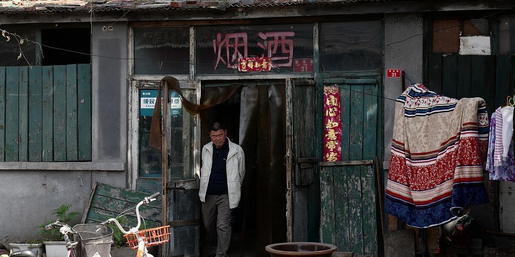 """北京最老副食店的""""最后时光"""""""