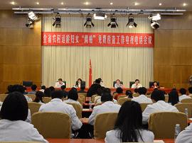 """湖南两年来免费为230万农村妇女进行""""两癌""""检查"""