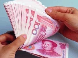 前三季湖南人均可支配收入16303元,你达标了吗?